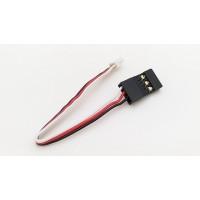 Swave-E2W RX cable-JR